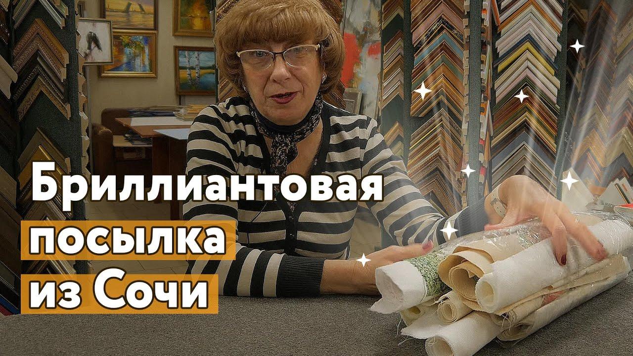 Русским словом