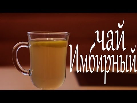 Чай Эвалар для похудения — состав, принцип действия