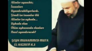 Şeyh Muhammed Muta' Haznevi Hazretleri Sohbeti | Adana Haznevi Tekkesi | 07.11.2016