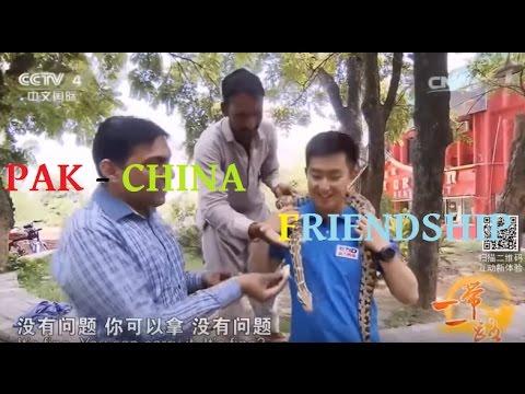 Chinese visit Islamabad Pakistan 2017
