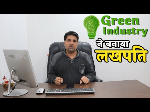 Green Industry ने बनाया लखपति, Start A Sunrise Industry Solar Panel Business