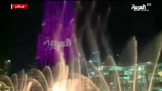 برج خليفة يضاء بألوان قناة العربية وشعارها
