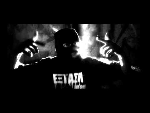 STOIC / ΤΟ ΕΚΤΕΛΩ / PROD.STOIC 2013