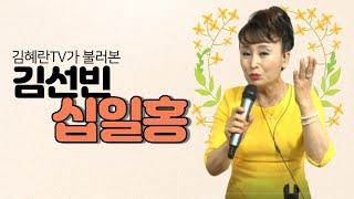[김혜란.ZIP]김혜란…