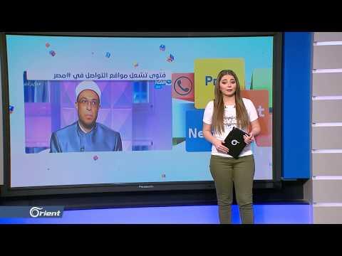فتوى جديدة تثير الجدل في مصر - رضا الزوجة مفتاح الجنة- و الأزهر يرد - FOLLOW UP  - 01:00-2019 / 4 / 20