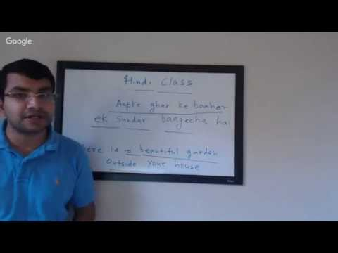 Hindi Compound Post Position | 11