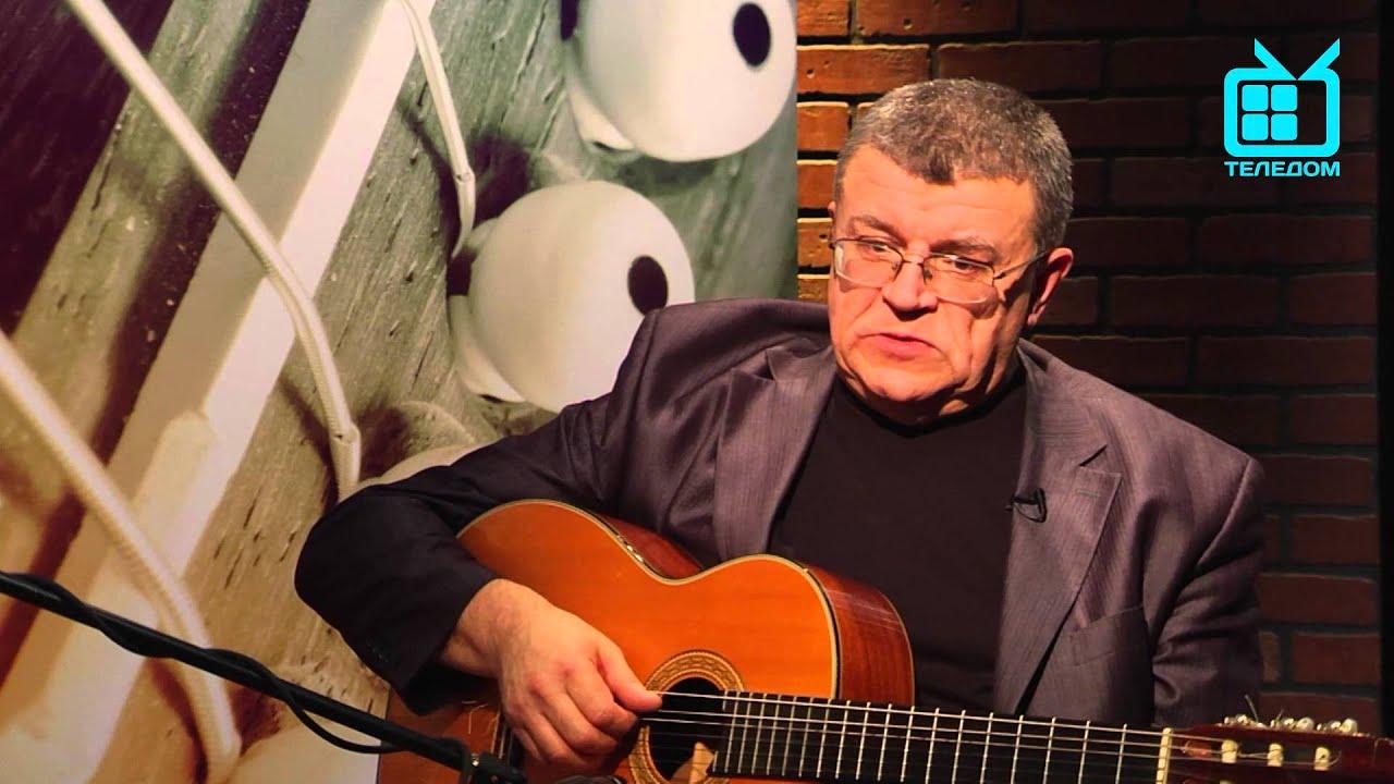 Гитара по кругу.Юрий Хабаров