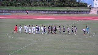 2018.9.1 U-18愛知県1部リーグ第14節 東海学園vs西尾 後半