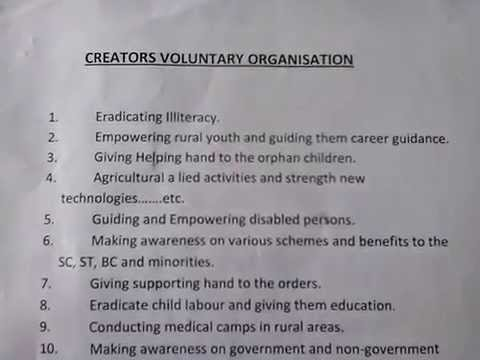 CREATORS VOLUNTARY ORGANIZATION