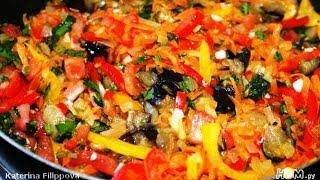 Аджапсандали - Кавказская кухня