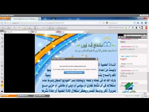 ANDROID APPLICATIONS|Aldarayn Academy| Lecture 11