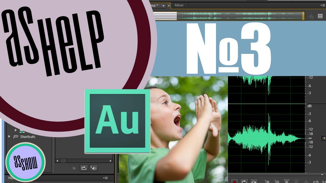Как создавать звуковые эффекты 29