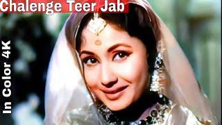 Chalenge Teer Jab Dil Par In Color 4K   Kohinoor 1960, Dilip Kumar, Meena Kumari