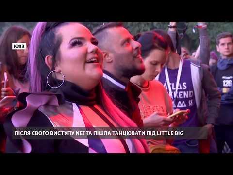 Netta і Black Eyed Peas: другий день Atlas Weekend