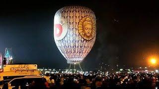 Taunggyi Balloon Festival , Taunggyi ,Shan State,Myanmar