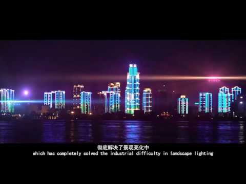 EXC LED Project Case Video 2   Wuhan Riverbanks