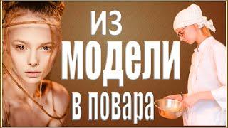 УКРАИНСКИЙ ВЛОГ1⃣: позирующие в терновнике; я повар; готовим бисквит❤️
