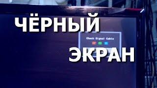 Монитор Samsung S22A300B. Нет изображения, чёрный экран, нет сигнала(Ремонт выполнен прошивкой монитора. Ссылка утилиты для прошивки: http://www.samsung.com/us/support/owners/product/LS22A300BS/ZA? Музыка:..., 2014-12-21T17:45:33.000Z)