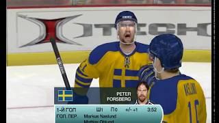 NHL 09: WORLD CHAMPIONSHIP LIVE PLAY-OFFS!