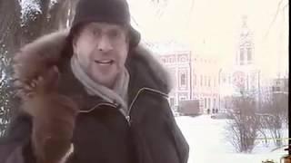 Истории хроники - Григорий Распутин (1915 г.)   Документальные фильмы / Видео