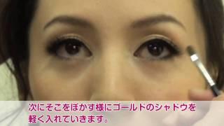 ロート製薬の雑誌「fufufu..」のゴージャスアイメイク動画です。