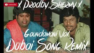 Goundamani Dubai Song Remix - (Kuthu Mix + Trance) (Explicit Content) Prodby.Shermy
