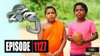 Sidu | Episode 1127 07th December 2020 Thumbnail