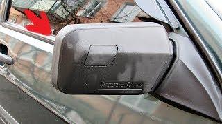 Для чего на самом деле заглушка на ЗЕРКАЛЕ бокового вида в автомобилях АВТО ВАЗ
