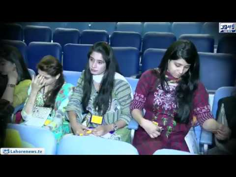 The 3-day seminar on Chemotherapy of the Lahore college for women university ends