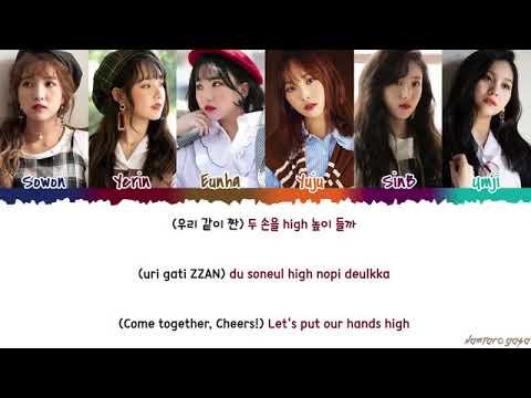 GFRIEND (여자친구) - 'ZZAN' (짠) Lyrics [Color Coded_Han_Rom_Eng] - 동영상