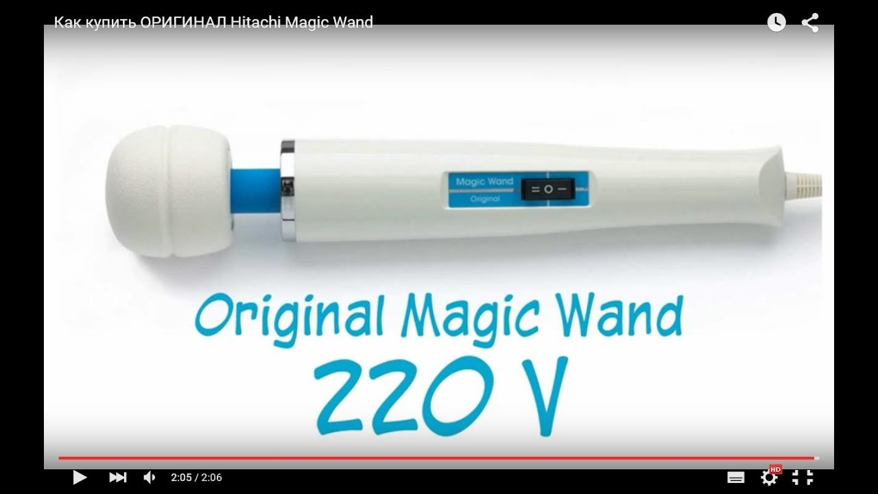 """""""it's like a magic wand for your favorite powders!. Hand cut like a designer haircut, this ball-shaped brush perfectly grabs every little powder pigment and."""