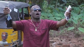 Made In South Season 5&6 - 2018 Latest Nigerian Nollywood Movie | Coming up Next