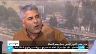 فيديو.. جمال عيد: نواجه ثورة مضادة والدولة لا تقبل بالحياد