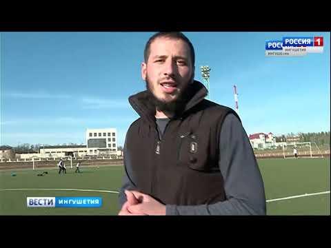 Репортаж ГТРК «Ингушетия» об успехах команды из Карабулака
