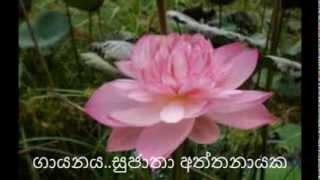 dunukeiya malak wage CREATED BY NISHANTHA PERERA