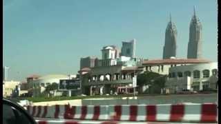 Высшее образование в Дубаи  Knowledge Village.