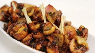 Mushroom Pepper Fry  Chef Roopa Nabar  Sanjeev Kapoor Khazana