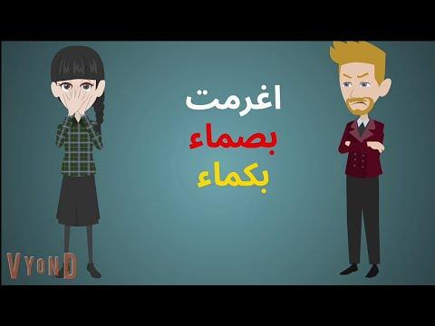حكايات سالى..مش كل حب أمان ...الجزء الاول.. حكايات سالى