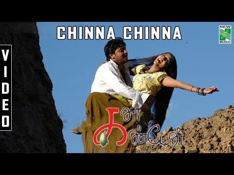 Chinna Chinna Video Song  Kana Kanden   Sreekanth   K.V.Anand   Vairamuthu