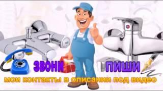 Вызов сантехника в Санкт-петербурге спб &amp; услуги сантехника спб  срочно центральный район недорого<