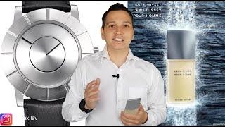 L'eau d'Issey Issey Miyake мужской аромат - Видео от LAV Parfum