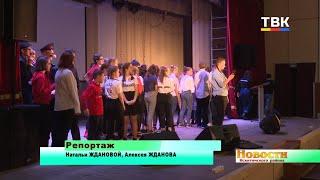 школьные команды сыграли в КВН на Кубок Главы Искитимского района