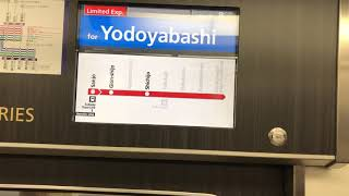 京阪8000系 8001編成 三条→祇園四条