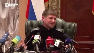 "Как в Чечне разбираются с ""колдунами"" и ""целителями"""