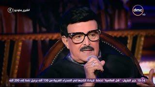 بالفيديو  غادة عبدالرازق: