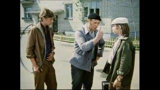 Наставничество (Обучение на рабочем месте). Фильм «Афоня»