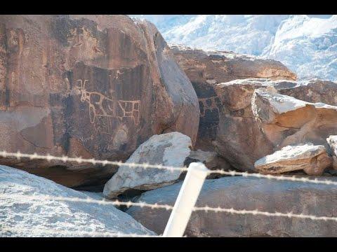 The Real Mount Sinai Found!