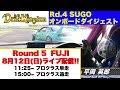 ドリフトキングダム Rd.4 SUGO大会 オンボードカメラ ダイジェスト【Best MOTORing】2018