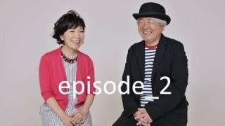 スペシャル企画「森山良子 × 鈴木慶一 プレミアム対談」配信決定!! 2...