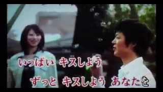 山下久美子 - いっぱいキスしよう(century kiss)